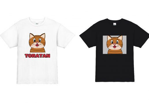 トラタンTシャツ